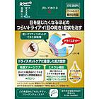 Rohto V Premium Dry Eye Краплі для очей Преміум при синдромі сухого ока, індекс свіжості 1, 15 мл, фото 2