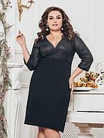 Вечернее платье черное с V-образным вырезом по колено 48-50 52-54 56-58 60-62+