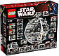 Lego Star Wars Звезда Смерти 10188, фото 2