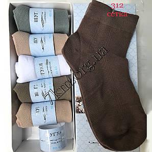 Носки в коробке мужские оптом 40-45р. Шугуан сетка Китай K8005