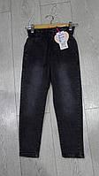 Детские мом джинсы для девочек GRACE,разм 116-146 см