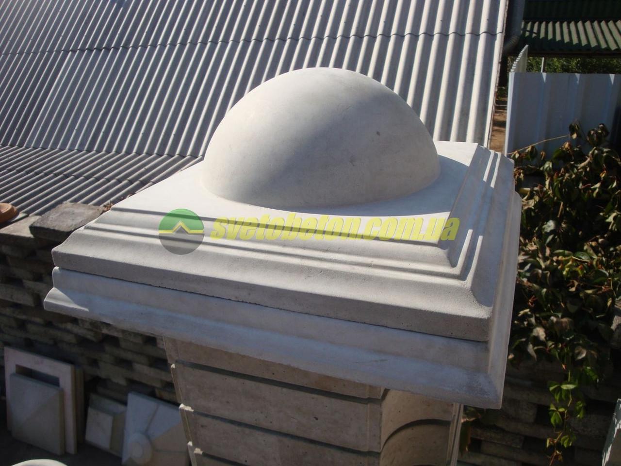 Крышка колпак на столб забора бетонная, шляпка 450х450, полусферическое накрытие парапета колонны из бетона.