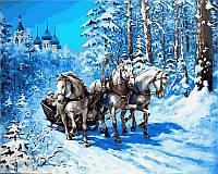 """VP 470 """"Три белых коня"""" Роспись по номерам на холсте 40х50см"""