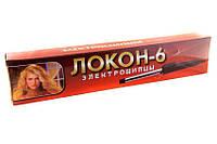 Электрощипцы «Локон-6» для завивки волос, фото 1