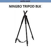 Подставка для стрельбы Ningbo Tripod Blk