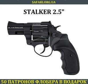 """Револьвер Stalker 2.5"""" (барабан сталь) черный"""