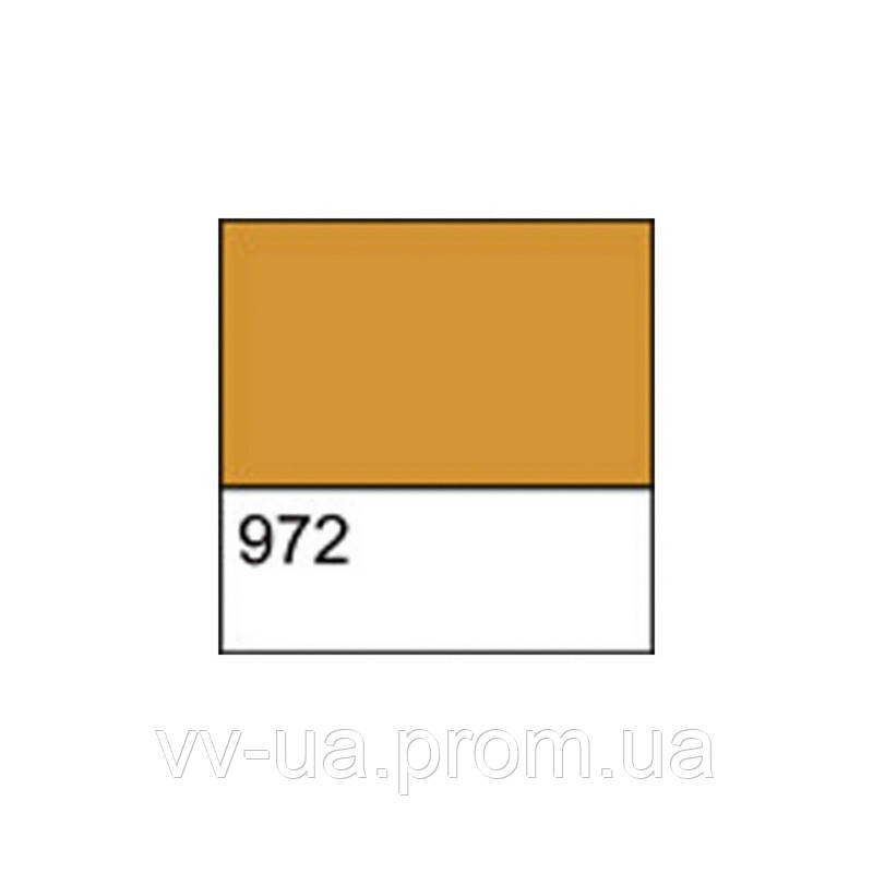 Краска акриловая Ладога, Золото роял, 46 мл, Невская палитра ЗХК (351318)