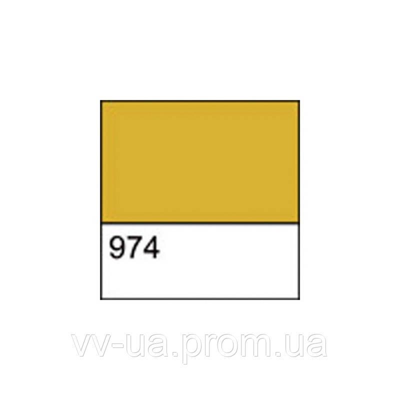 Краска акриловая Ладога, Золото сусальное, 46 мл, Невская палитра ЗХК (351320)