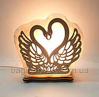 Соляной светильник Лебеди сердце - оригинальный подарок соляная солевая лампа ночник жене, девушке, любимой