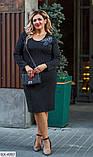 Женское платье   (размеры 52-58) 0228-51, фото 7