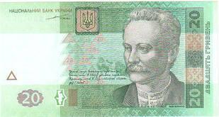 Дарим 20 гривен за отзыв о компании ТОЛЬКО ДЛЯ ПОКУПАТЕЛЕЙ