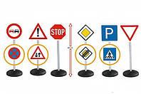 Большой набор Дорожные знаки BIG 1198, фото 1