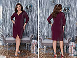 Женское платье   (размеры 48-54) 0228-54, фото 3
