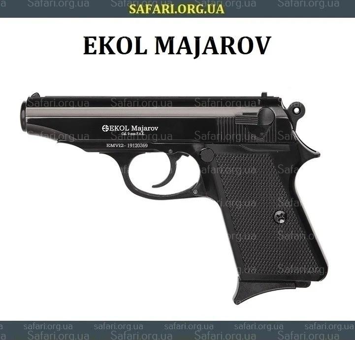 Стартовый пистолет Ekol Majarov (Black)