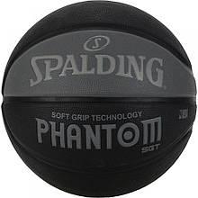 М'яч баскетбольний Spalding NBA Phantom SGT Size 7
