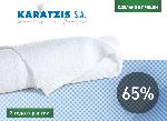Біло-зелена затіняюча сітка Karatzis 65%, фото 4