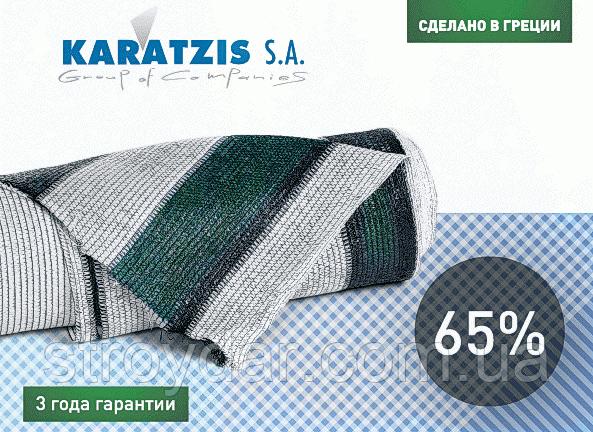 Біло-зелена затіняюча сітка Karatzis 65%