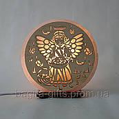 Соляна лампа кругла Ангел 3