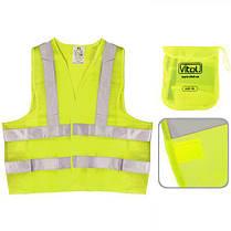 Жилет безопасности светоотражающий (yellow) 116B XL, фото 3