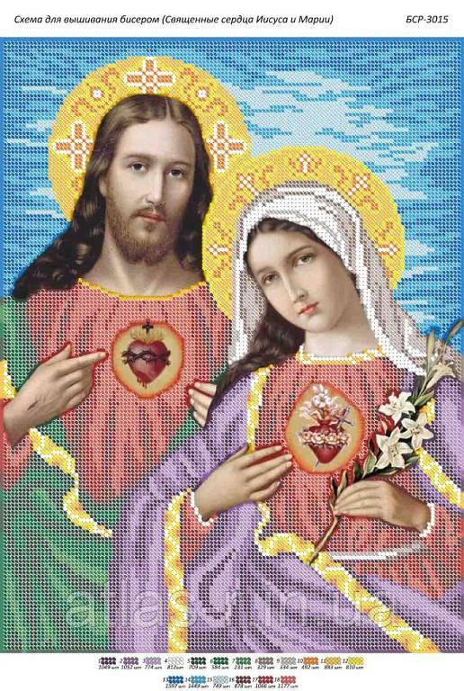 """Схема для вышивки бисером иконы """"Священные сердца Иисуса и Марии"""""""