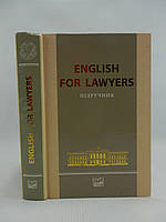 English for Lawyers (б/у)., фото 1