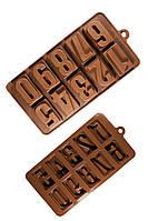 Силиконовая форма для выпечки и шоколада Цифры в кубиках 4 см, 2,5 см ОПТ