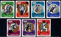 Венгрия 1973 спорт - MNH XF