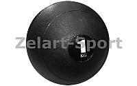 Мяч медицинский (слэмбол) SLAM BALL SBL001-1 1кг