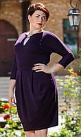 Д1006 Платье  размер 54 Фиолетовый