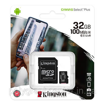 Карты памяти Kingston class 10 100 MB\S 32 GB