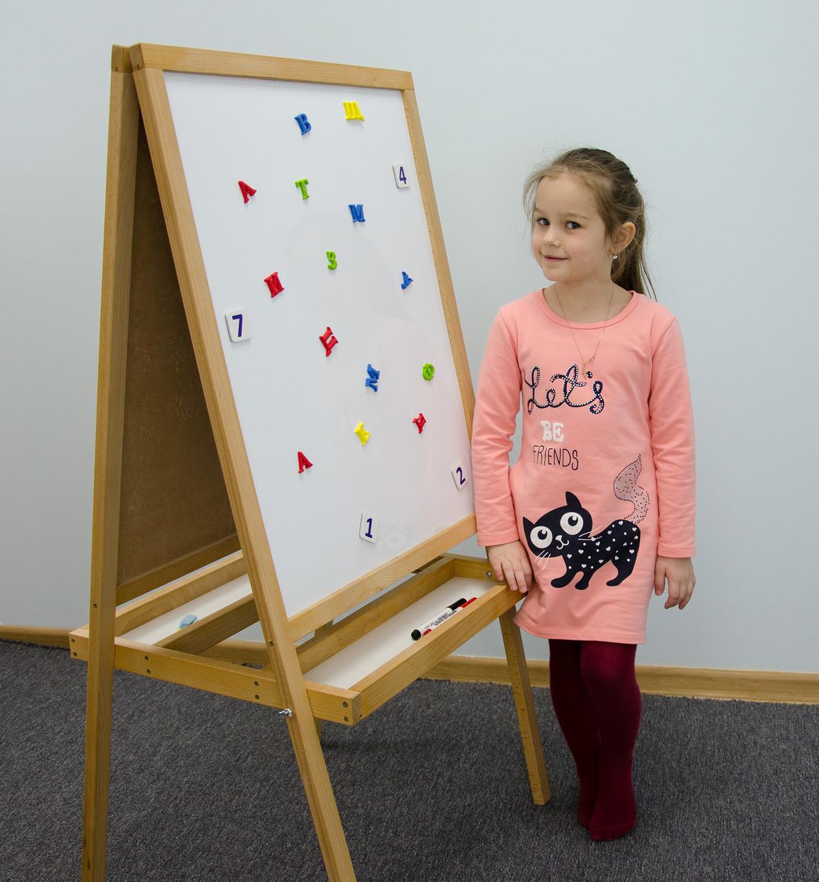 Мольберт детский Юниор 125 см. магнитный, двухсторонний. Доска для рисования. РК20