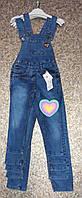 Детский  комбинезон джинс оптом для девочек от 3до 7 лет.