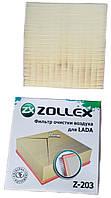 Фільтр повітряний ВАЗ 21083-2112 Zollex