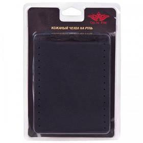 Чехол/оплетка на руль VSF68/4 L черная обшиваемая кожа 4 шва