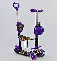 Самокат - беговел 5в1 Best Scooter с родительской ручкой и подножками арт. 13400