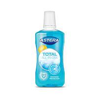 Ополаскиватель для полости рта Astera Active Total 300 мл