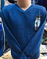 Свитер детский для мальчика TAIKO. Размер 34
