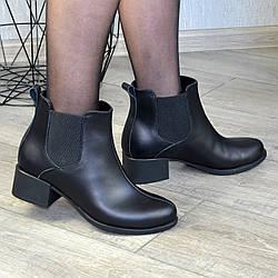 Ботинки челси женские кожаные на устойчивом каблуке
