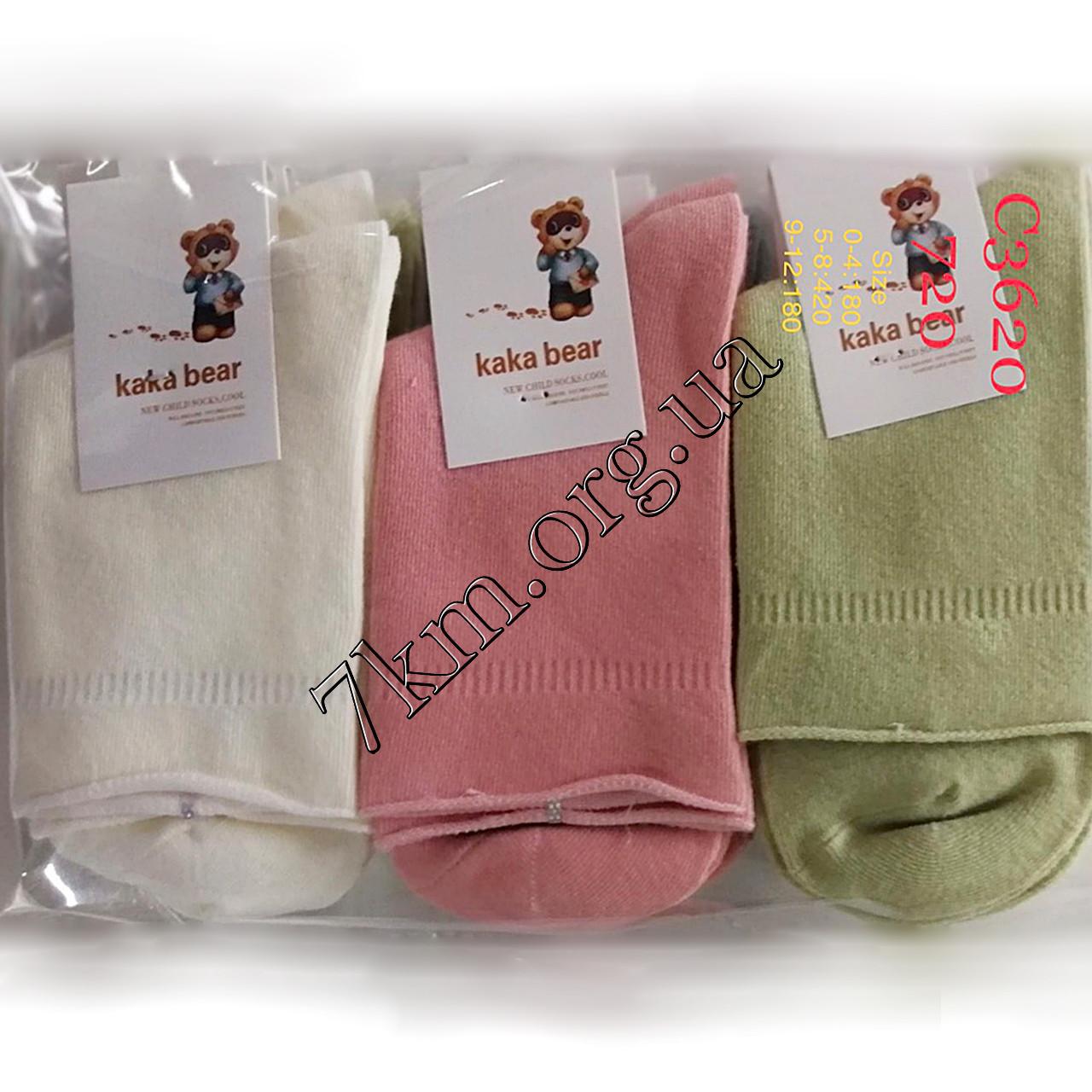 Носки детские оптом для девочек Шугуан 5-8 лет Китай C3620