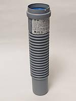 Отвод канализационный гибкий 50 (СКГ-50)