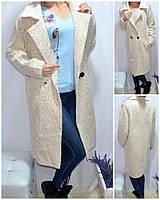 """Пальто женское альпака на пуговицах, размер 42-46 (2цв) """"LATTE"""" купить недорого от прямого поставщика"""