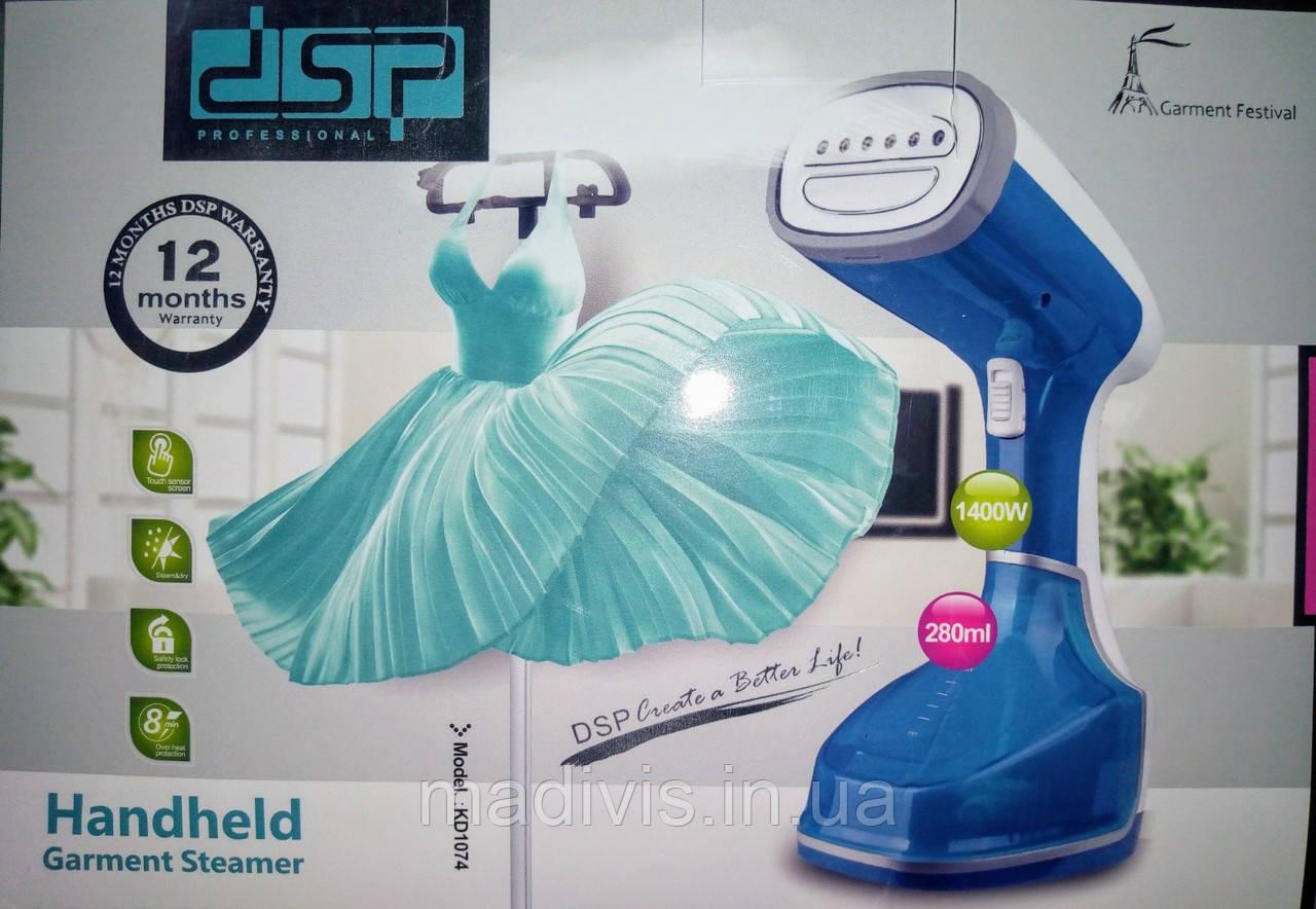 Ручной отпариватель для одежды и штор DSP KD1074 1400W