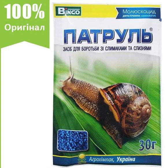 Средство против моллюсков Патруль (метальдегид 6%), 30 г