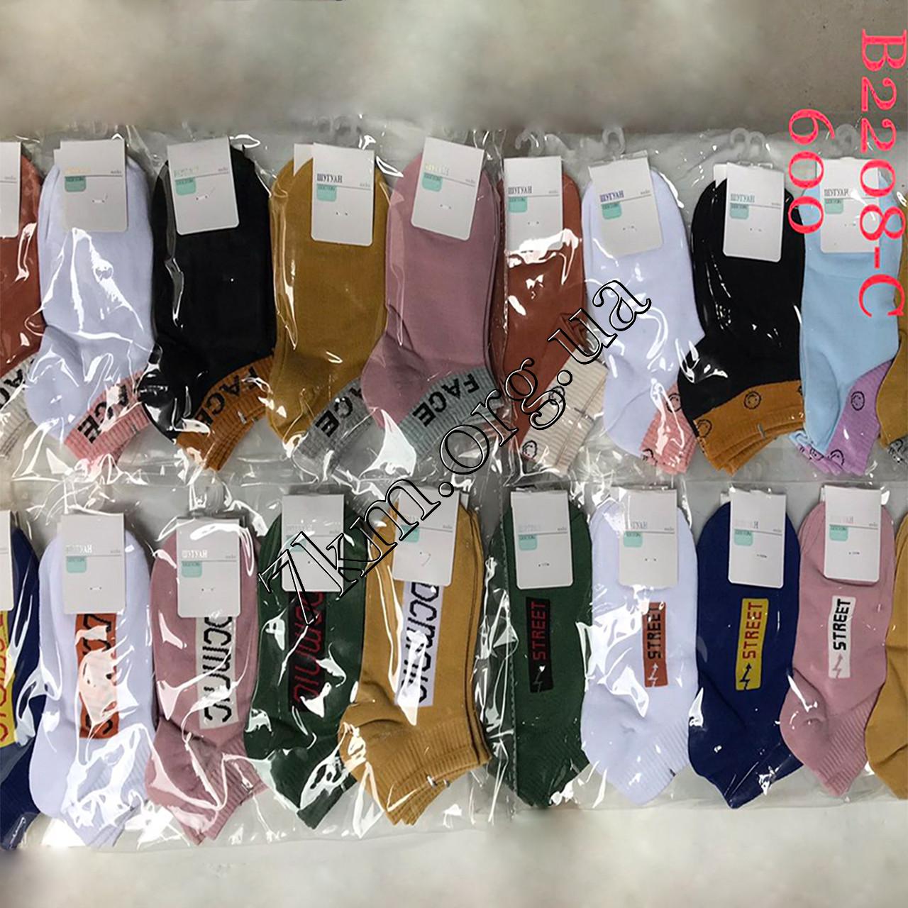 Носки детские оптом для девочек и мальчиков Шугуан Китай B2208-C