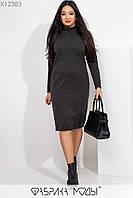 Прямое ангоровое платье миди с длинным рукавом в больших размерах 115489, фото 1