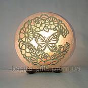 Соляна лампа кругла Метелик в кольорах