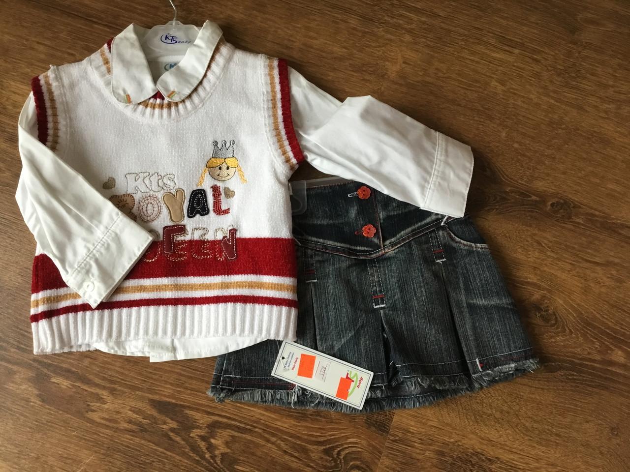 Нарядный детский костюм с рубашкой и безрукавкой