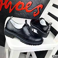 Белые и черные! Стильные женские туфли кожаные на шнурках