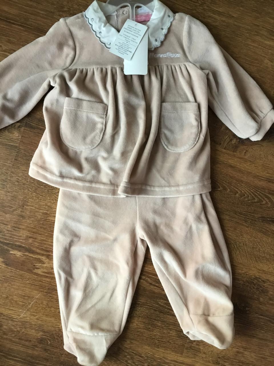 Детский костюм с боковыми карманами