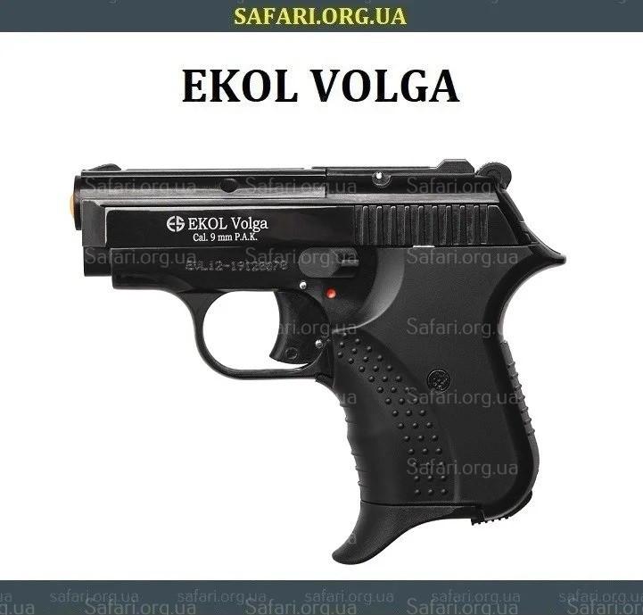 Стартовый пистолет Ekol Volga (Black)